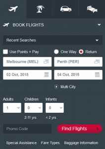 Virgin Search box, with Promo Code field
