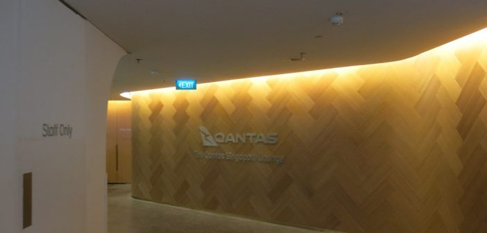 Singapore Business Lounge Entrance