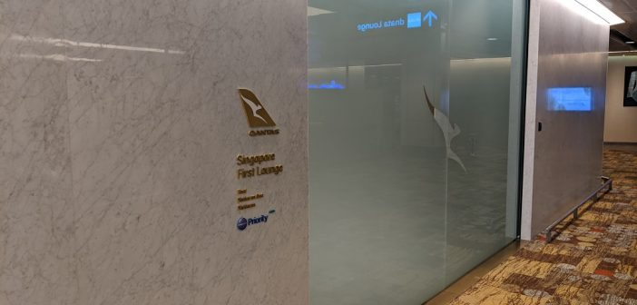 Singapore First Lounge Entrance